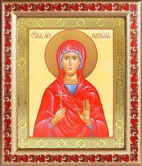 Мученица Наталия Никомидийская, икона в рамке с узором 19*22,5 см - Иконы