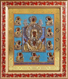 """Икона Богородицы """"Знамение"""" Курская-Коренная, рамка с узором 19*22,5см - Иконы"""