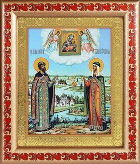 Петр и Феврония с Муромской иконой, рамка с узором 19*22,5 см - Иконы