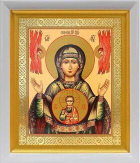 """Икона Божией Матери """"Знамение"""" Верхнетагильская, белый киот 19*22 см - Иконы"""