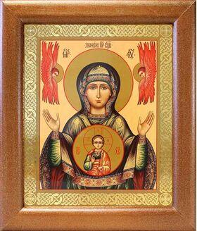"""Икона Божией Матери """"Знамение"""" Верхнетагильская, широкая рамка 19*22,5 - Иконы"""