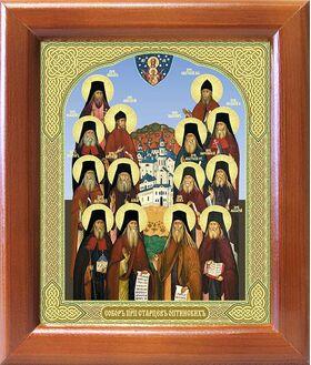 Собор преподобных Оптинских старцев, икона в рамке 12,5*14,5 см - Иконы