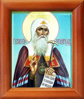 Священномученик Ермоген, патриарх Московский, икона в рамке 8*9,5 см - Иконы