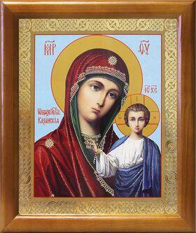 Казанская икона Божией Матери, рамка 17,5*20,5 см - Иконы