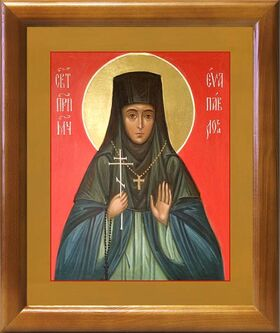 Преподобномученица Ева Павлова, игумения, икона в рамке 17,5*20,5 см - Иконы