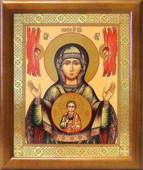 """Икона Божией Матери """"Знамение"""" Верхнетагильская, в рамке 17,5*20,5 см - Иконы"""